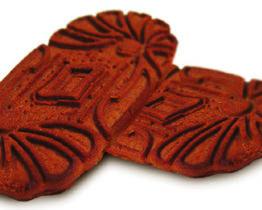 Печенье «Шоколадница»