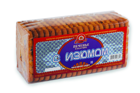 Печенье «С изюмом»