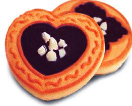 Печенье «Мое любимое» с шоколадно-ореховой начинкой