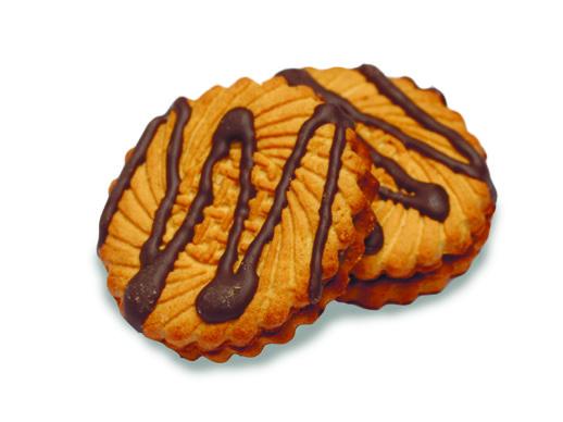 Печенье «Мое любимое» на фруктозе с начинкой из глазури