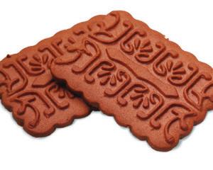Печенье «Октябрьское» с фруктозой