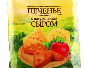 Печенье «Сырное» с фруктозой